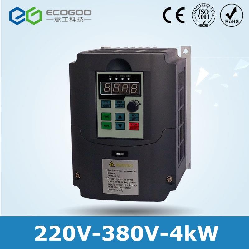 Купить частотный преобразователь 220 в 380-5,5kW